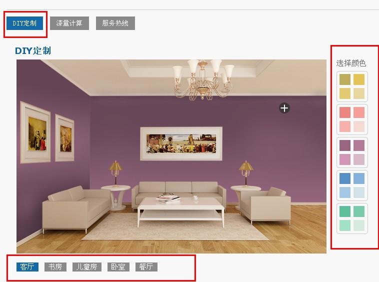 中式家装效果图,家装刷漆效果图,家装免漆酒柜效果图