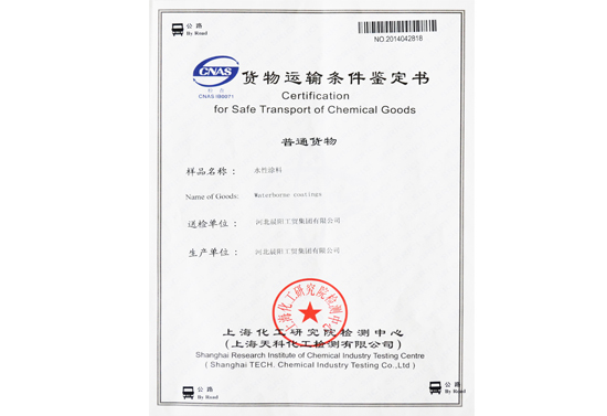 Certification for Transport of Goods.