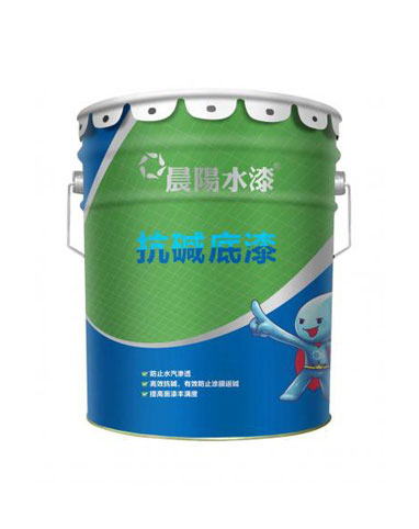 High efficiency alkali-resistant primer