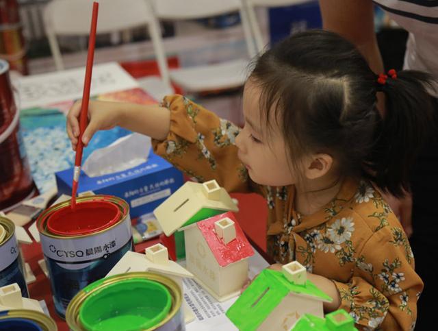 用「稚爱」为孩子打造一个健康家,是给孩子最好的礼物! -欧洲888真人_欧洲888真人登录网址