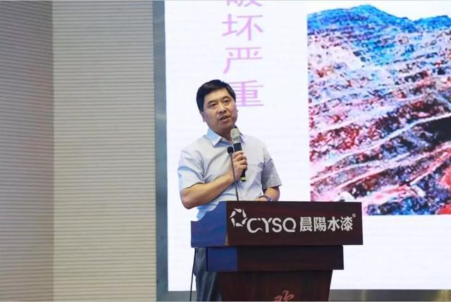"""蓝倡•亚博 yabo安全日暨第一届""""绿巢""""联盟高峰论坛在雄安隆重举行"""